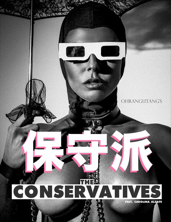 The Conservatives - Issue 1